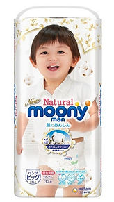 Moonyman Natural Pants, XL, 32pcs