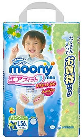 Moonyman Air Fit Pants (Boys), L, 56pcs