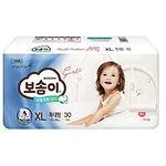 Bosomi Premium Real Cotton Pants (Girls), XL, 30pcs