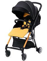 PUKU Convertible Twin Stroller, Yellow