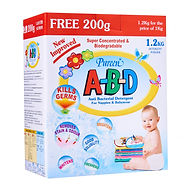 Pureen Anti Bacterial Powder Detergent, 1.2kg