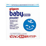 Pigeon Baby Medicated Powder, Compact, 45g