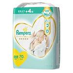 Pampers Premium Care Diaper, NB, 70pcs