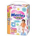Merries Walker Pants, XL, 50pcs