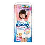 Moonyman Air Fit Pants (Girls), XL, 38pcs