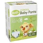 Chikool Air Baby Pants, XXL, 18pcs