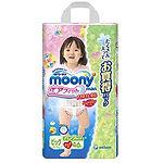 Moonyman Air Fit Pants (Girls), XL, 46pcs