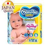 MamyPoko Pants Standard, S, 58pcs