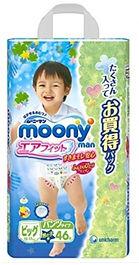 Moonyman Air Fit Pants (Boys), XL, 46pcs