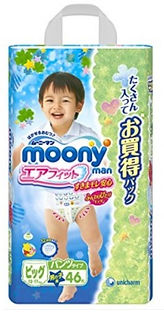Moonyman Air Fit Pants (Boys), XL, 46pcs