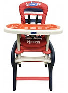 Lucky Baby Hoover Multiway High Chair, Red