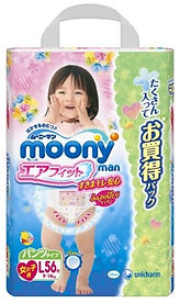 Moonyman Air Fit Pants (Girls), L, 56pcs