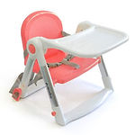 Aguard Handy Booster Chair, Coral