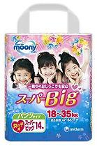 Moonyman Air Fit Pants (Girls), XXXL, 14pcs