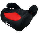 Lucky Baby Sitto Isofix Safety Booster Seat