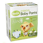 Chikool Air Baby Pants, XL, 20pcs