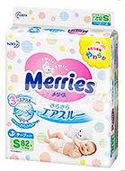 Merries Tape Diaper, S, 82pcs