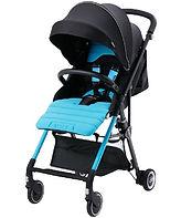 PUKU Convertible Twin Stroller, Blue