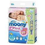 Moony Air Fit Tape, S, 105pcs