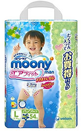Moonyman Air Fit Pants (Boys), L, 54pcs