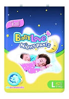 BabyLove Night Pants, L, 42pcs