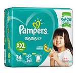 Pampers Baby Dry Diaper, XXL, 34pcs