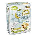 Chikool Day Night Baby Diapers, M, 20pcs