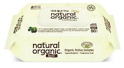 Natural Organic Basic Embossing Baby Wipes, Cap, 80s