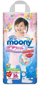 Moonyman Air Fit Pants (Girls), XXL, 26pcs