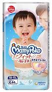 MamyPoko Air Fit Tape, XL, 44pcs