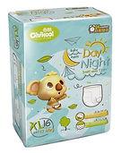 Chikool Day Night Baby Pants, XL, 16pcs