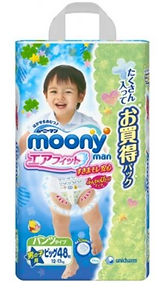 Moonyman Air Fit Pants (Boys), XL, 48pcs