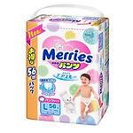 Merries Walker Pants, L, 56pcs