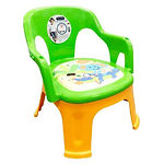 Lucky Baby Beep Beep Baby Chair, Ember With Logan
