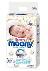 Moony Natural Tape, NB, 63pcs
