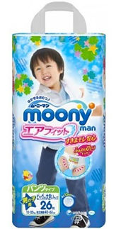 Moonyman Air Fit Pants (Boys), XXL, 26pcs