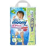 Moonyman Air Fit Pants (Boys), L, 54pcs
