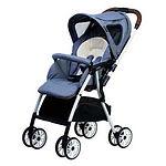 Bonbijou Luxos Light Weight Stroller, Denim Blue