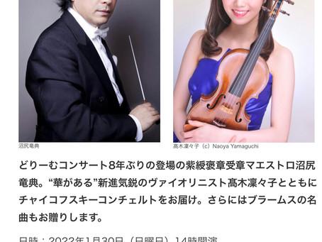 どりーむコンサート:Vol.120