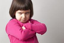 angry girl.jpeg
