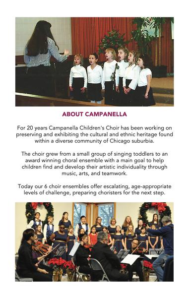 About Campanella