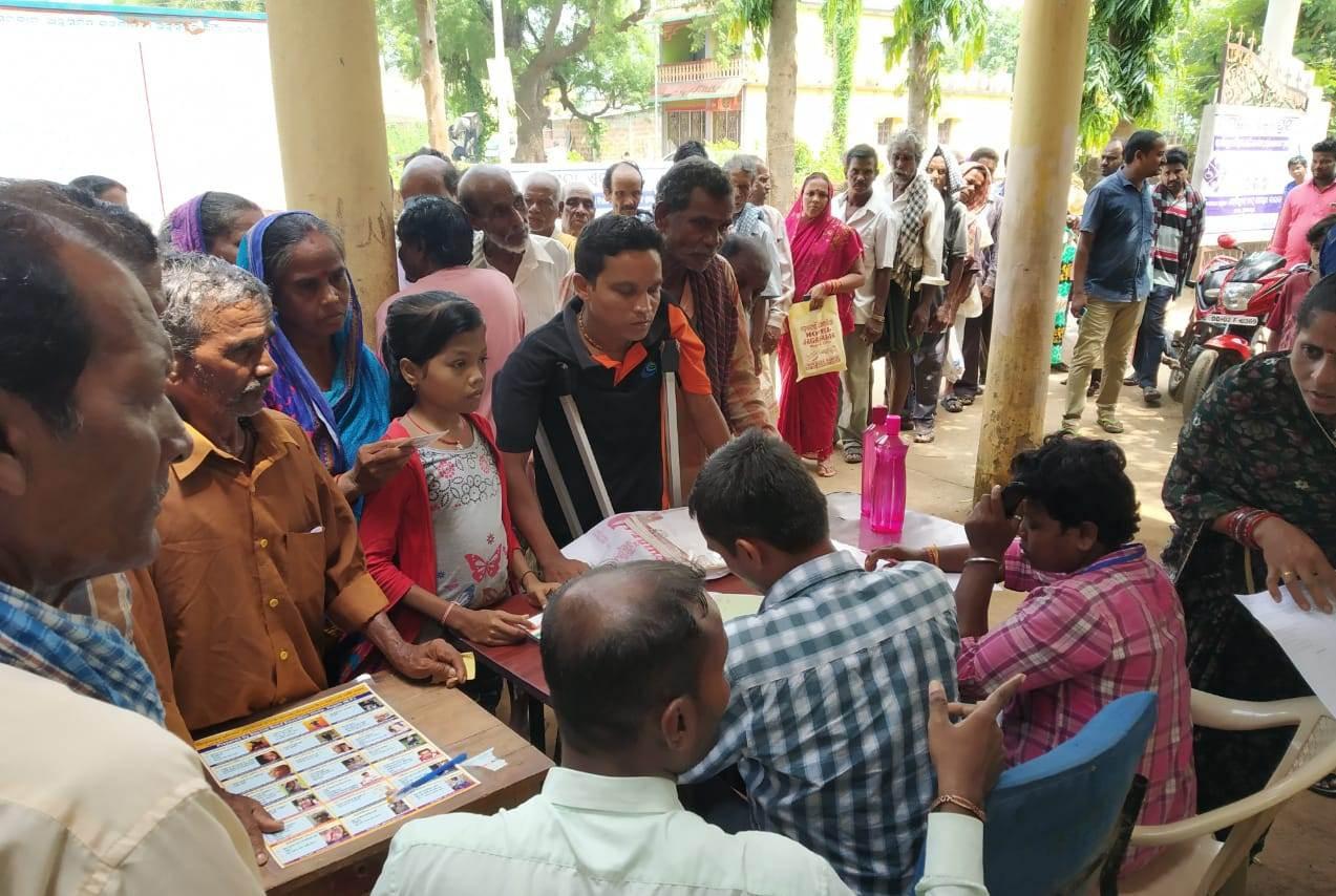 Village Health Camps
