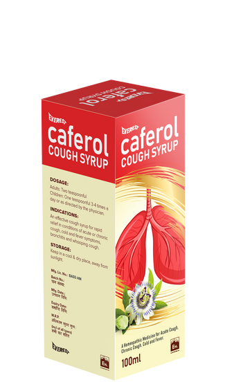caferol1png