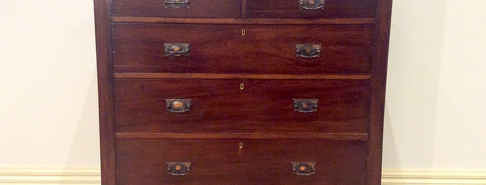 Edwardian Mahogany Five Drawer Chest with Pressed Brass Hardware. Circa 1900.
