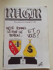 Rugir 32