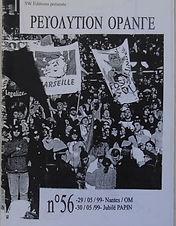 Révolution Orange 56