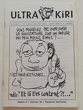 Ultra Kiri 08