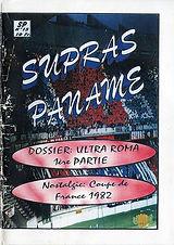 Supras Paname 15