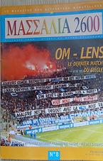 Massalia 2600 08