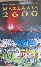 Massalia 2600 04